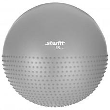 Фитбол Starfit (55 см) полумассажный антивзрыв