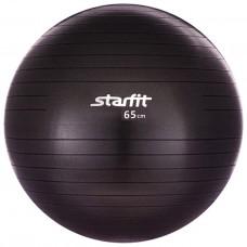 Фитбол Starfit (65 см) антивзрыв