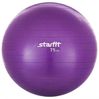 Фитбол Starfit (75 см) антивзрыв