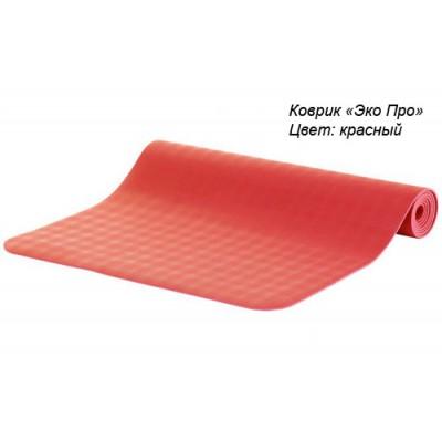 Коврик Bodhi Эко Про (185x60 см, 4 мм) для йоги