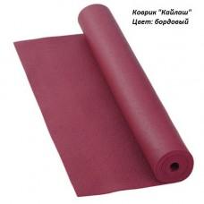 """Коврик для йоги """"Кайлаш"""" (200x60 см)"""