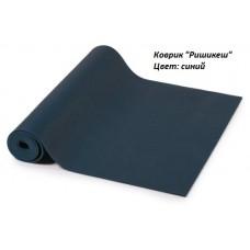 "Коврик для йоги ""Ришикеш"" (183x60 см, 4,5 мм)"